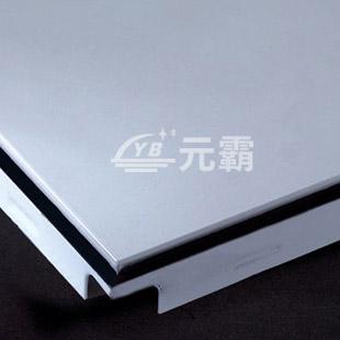 铝质专利方板天花